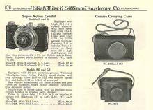 كاميرا نادرة عتيقة تصنف من الاثريات