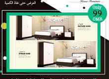 Available for sale in Al Khaboura - New Bedrooms - Beds