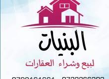 ارض للبيع 300م تجاري/ العاصمه عمان /منطقة البنيات /شارع البنيات التجاري