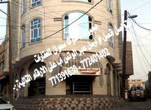 عماره عرطه بمعنى الكلمة على ثلاث شوارع قريب شارع النصر اقراء المزيد