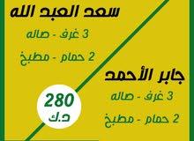 شقة للايجار في جابر الاحمد / سعد العبد الله