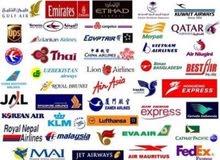 حجوزات طيران وفنادق محلي و دولي في أسرع وقت