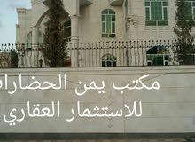 شقه في ش ايران 3غرف ب45