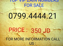 أرقام زين تكرار 0799.4444.21