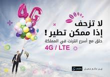 عروض انترنت مدى و زين (4G/LTE/FLTE) (Router&mifi)