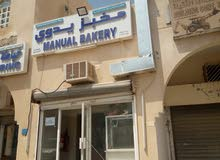 Manual. Bakery.. Residency area.