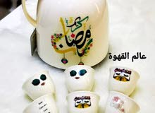 طرامس قهوة وشاهي موديلات خليجية للبيع،،