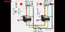 تركيب مضخات الماء بنظام تحكم الكتروني