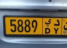 5889  د ي