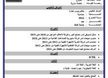 luqman hawas, I'm looking for a job