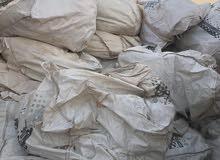 اكياس جامبو فارغة نظيفه للبيع