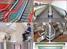 Lifts, Elevators, Escalators & Travelators Supply, Repairs, Maintenance, Erection & Commissioning