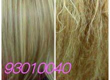 صالون الجمال الوردي 93010040