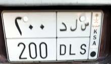 لوحه مميزه للبيع  / للجادين فقط /س ل د 200/