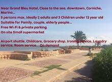 شقة جربة الحلوة  Soft Djerba Apartment