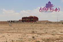 مرسي مطروح بارخص سعر في مصر