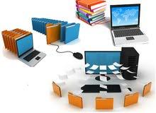 منظومة حفظ وأرشفة المستندات الإلكترونية