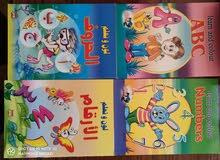 12 كتاب تعليمي للاطفال