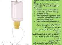 لاتمام عملية الرضاعة الطبيعية بنجاح.