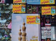 مجلات للبيع