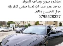 Best price! Hyundai Tiburon 2000 for sale