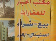قطعة ارض تصنيف صحى مساحه 1400م