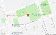 مطلوب 3شباب جامعي مدخن لمشاركة سكن في الفروانية قطعة 1 خلف المحافظة مباشرة