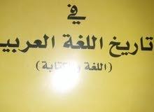 اليمن مكتبه النهضه الاكاديميه  التحرير جوار محلات الشطفه