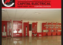 Electrical Materials and Industrial Heavy Equipment Supplies