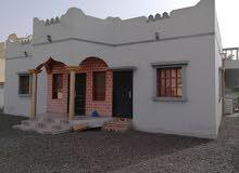 المنزل في ولاية بدية (المنترب) بها بئر في وسط المنزل