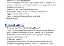 مهندس مدني - Civil Engineer