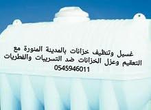 غسيل وتنظيف خزانات بالمدينة المنورة