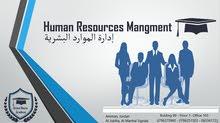 دورة تدريبية في ادارة الموارد البشرية / اكاديمية بيت الشرق