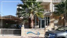 شقة للبيع في الرابية امام السفارة الاسرائيلية