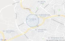 مكتب مميز جدا للايجاااااااااااااار/ ضاحية الياسمين بالقرب من دوار الخريطة