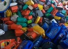 مطلوب  بلاستيك للبيع