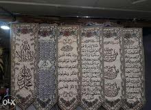 لوحات ايات قرآنية شك