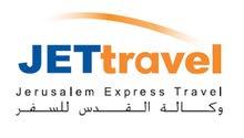 مطلوب موظفي حجز ومبيعات - تذاكر / فنادق / تنظيم رحلات سياحة خارجية
