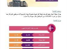 مندوب الاتصالات السعوديه قطاع الاعمال