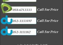 للبيع رقم دو مميز جدا 0523333597