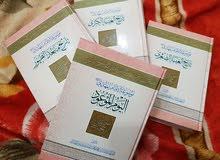 موسوعة الإمام المهدي