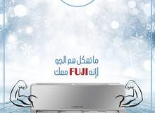 شركة فاخوري لأنظمة التكييف الهواء  # بس - 300