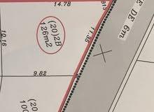 قطعة أرض 126م للبيع