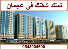 apartment is available for sale - Al Majaz