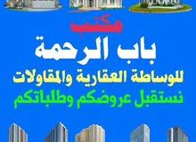 للايجار بيت طابقين بحي الاندلس الجنينة