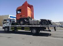 شاحنه لنقل المعدات والشاحنات