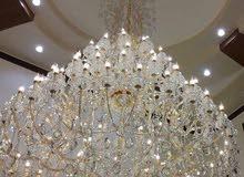 ثريا ماري تريز - 125 مصباح جديدة