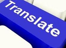 مترجمة انجليزي عربي فرنسي عن بعد