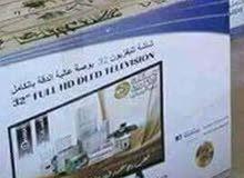 شاشات دانسات 32 و 39  بوصة وارد السعودية
