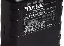» تتبع مركبات Ruptela الاوروبي 600 ريال